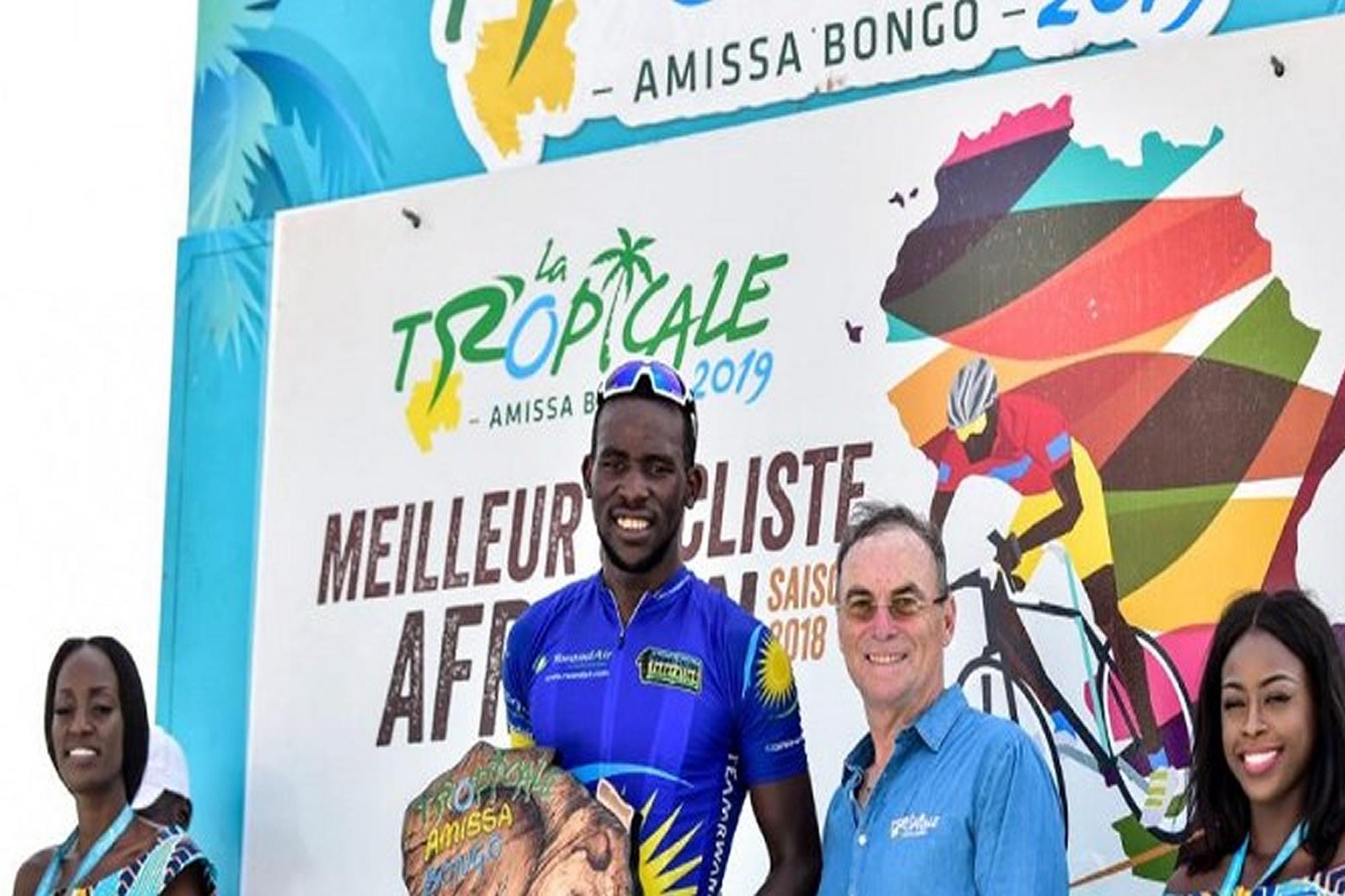 Trophée du meilleur cycliste africain 2020