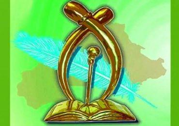 Communiqué : Report de la 24è édition des prix Galian